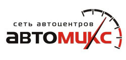 Автосалон Suzuki «АвтоМикс» в Воронеже