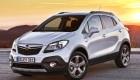Opel Mokka вид спереди