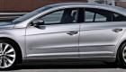 Взгляните как прекрасен  Volkswagen Passat CC