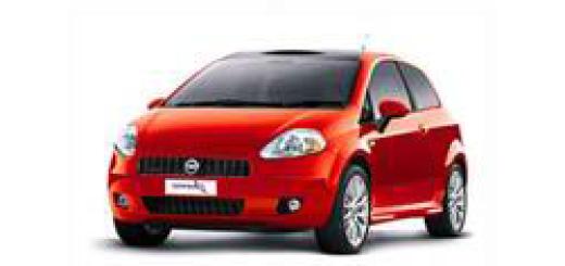 Красный Фиат Пунто в красном кузове на белом фоне