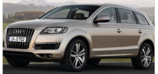 Новый Audi Q8 будет похож на Q7