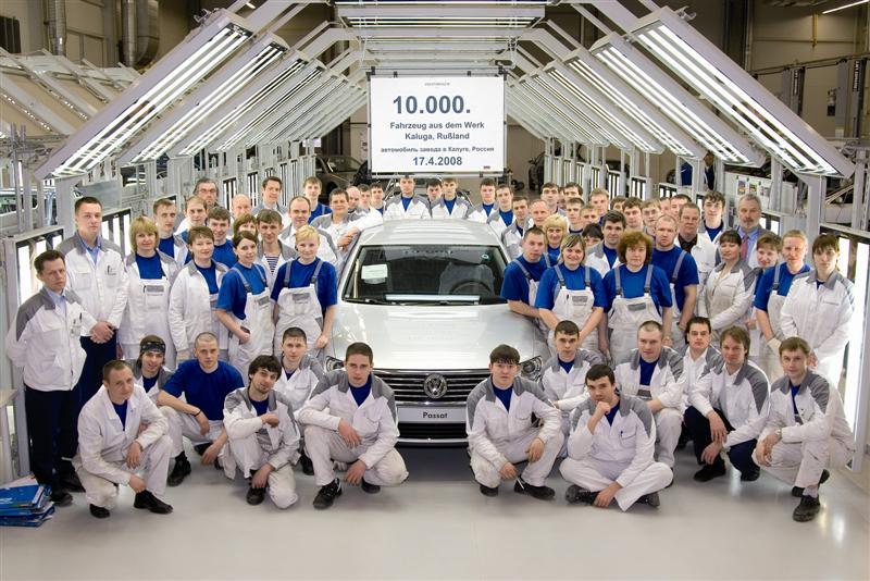 Завод в Калуге выпустил более  10 000 автомобилей