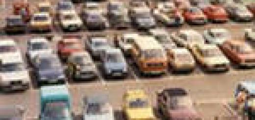 Продажа поддержанного автомобиля выгоднее