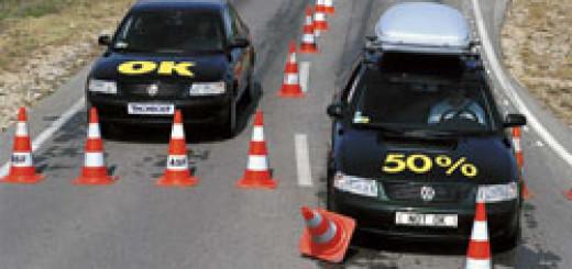 Хорошие тормозные колодки сделают Ваш автомобиль безопаснее