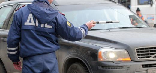 В Воронеже останавливают все авто с «красивыми» номерами