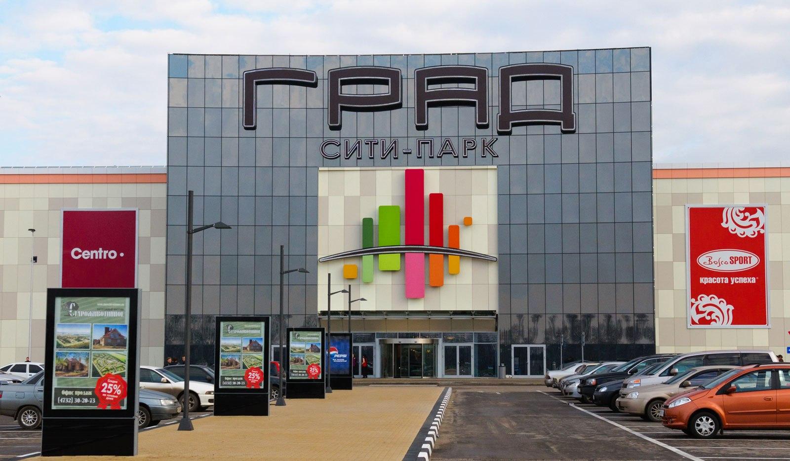 Сити-парк Град, Воронеж
