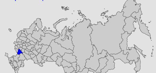 Регион 36, а также 136