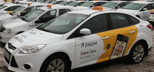 Автомобили тех, кто пользуется приложением «Таксометр»