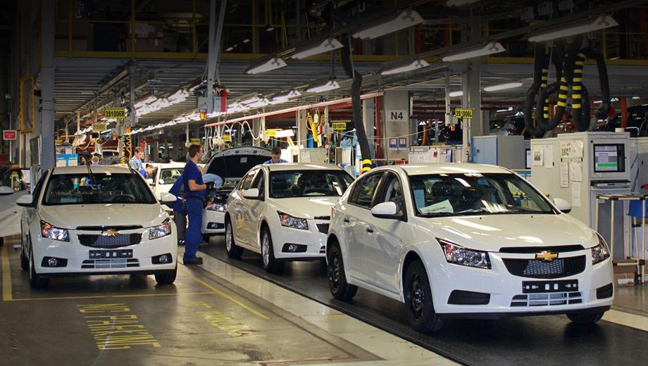 Завод General Motors в России