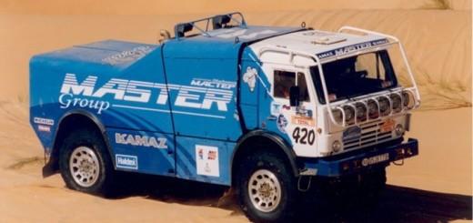 КамАЗ-49256 (команда Камаз-Мастер)