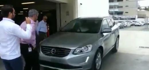 Видео с инцидентом, скриншот