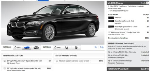 Скриншот конфигуратора BMW