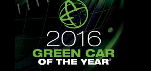 Конкурс «экологичный автомобиль года – 2016»