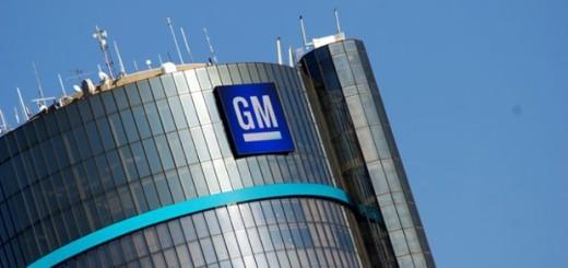 Представительство концерна GM в США