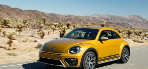Volkswagen Beetle Dune-2016
