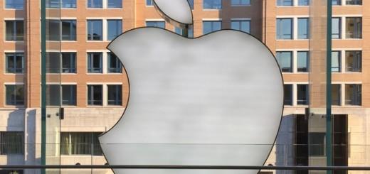 Вид из окна главного офиса Apple