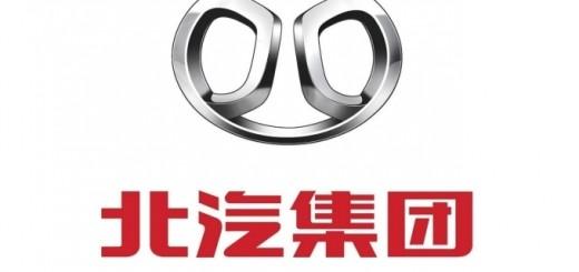 BAIC Motor Co, логотип