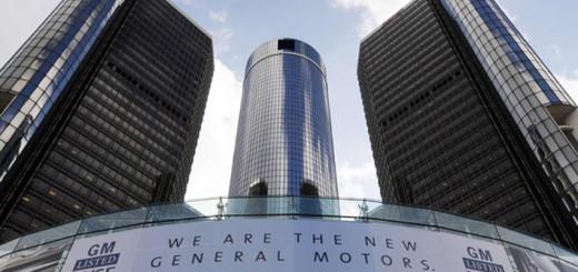Штаб-квартира General Motors