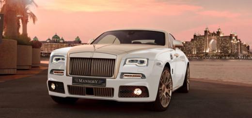 Rolls-Royce Wraith, Palm Edition 999