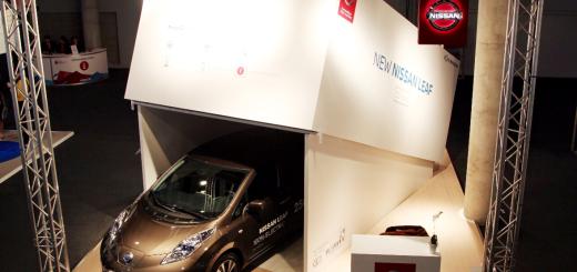 Nissan LEAF 30 kWh, 2016-й год