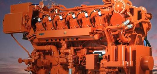 Двигатель, расходующий природный газ
