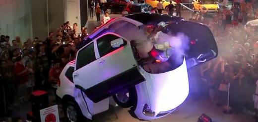 Новый проект Kia Motors, 2016 год
