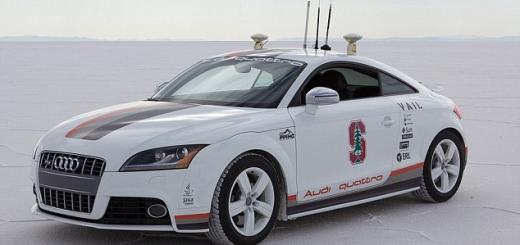 Audi TT, автономная версия