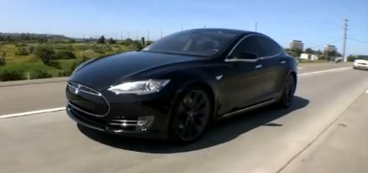 Tesla Model S, автономное вождение