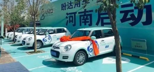 Мобильная заправка Panda Automobile