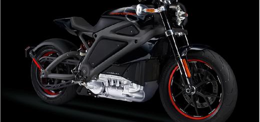 Проект LiveWare, бренд Harley Davidson