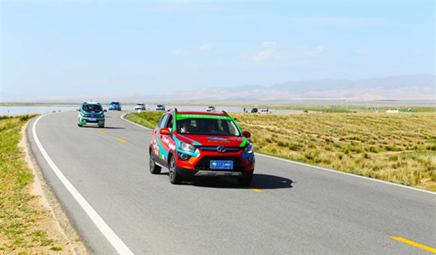 Electric Vehicle Challenge – 2015