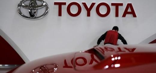 Фото из соцсетей, логотип Toyota Motor