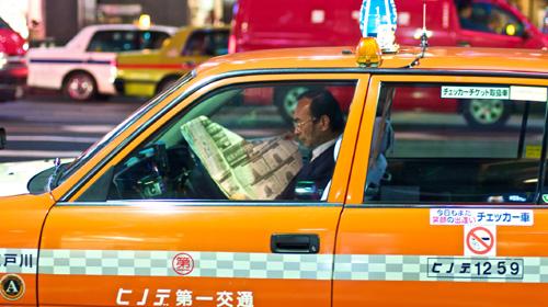 Прокатный легковой автомобиль, Токио