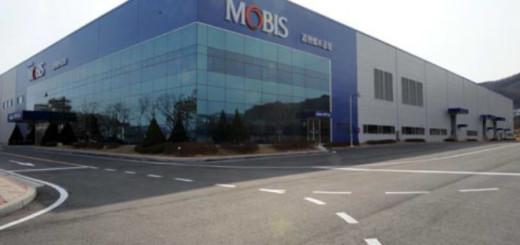 Hyundai Mobis, офис в Южной Корее