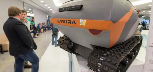 UniorRace-01, Аврора Роботикс