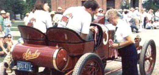 Stanley Model H – 1906, год выпуска – 1915