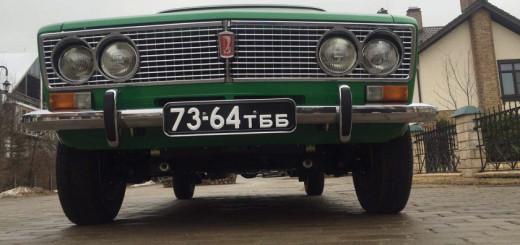 ВАЗ-2103 1979 г.в.