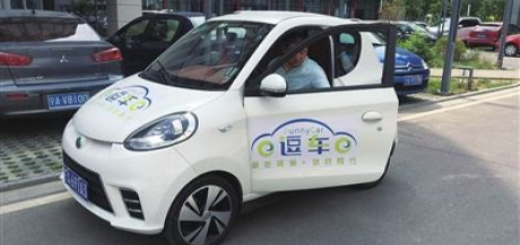 Geely Chi, 2017 год