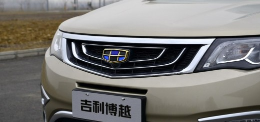 Geely Bo Yue – 2017